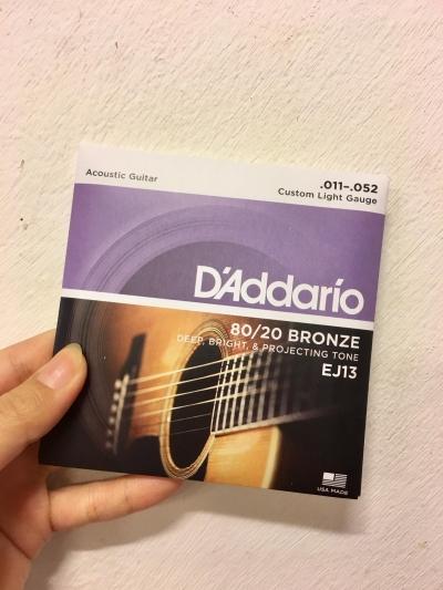 Dây Acoustic D'ADDARIO EJ13